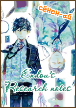 Endou-s_Research_Notes