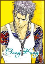 Gang King